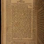 1720 HEBREW BIBLE Biblia Hebraica of Michaelis German Protestant Orphanotrophei