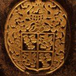 1554 Douaren Corpus Juris Roman LAW FOLIO Bourges Justinian Macabre Woodcuts