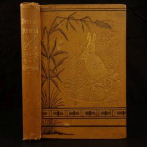 rare.book1952