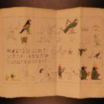 1835 1ed Hieroglyphica EGYPT Horapollo Magic Occult Egyptian Hieroglyphics