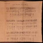 1743 1ed David Mill Oriental Treatises MUSLIM Arabic Muhammed Islam Coins RARE