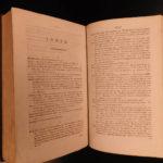 1800 Mary Wollstonecraft FEMINSIM Rights of Women Burke Annual Necrology