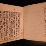 1766 Japanese Chinese Dictionary Wakan Onshake Shogenjiko Setsuyoshu JAPAN