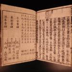 1846 Japanese Woodblock Book of Rites Chinese Rituals Confucius Classics Li Zhou