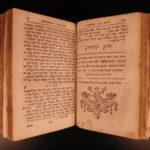 1752 1ed Hebrew BIBLE Hebraica Masoretic Manual Judaism Hooght Johann Simonis