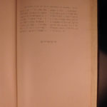 1899 ENOURMOUS Egyptian Occult Book of the Dead Wallis Budge EGYPT Funerals