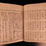 1690 Japanese Woodblock Takebe Katahiro Mathematics Edo Tokugawa Wasan Enri Pi