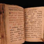 1700s Russian Devotional SKETE Cyrillic Orthodox Monastic Eastern Christianity