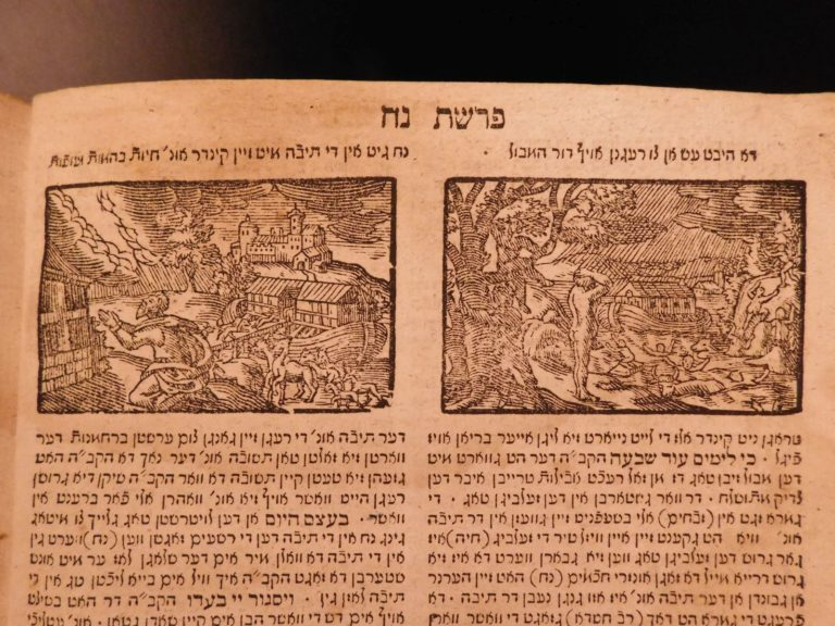 Image of 1785 RARE Yiddish Hebrew BIBLE Torah Aron Frankl Sulzbach Old Testament WOODCUTS