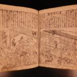 1755 Japanese ECONOMICS Woodblock Illustrated Commerce & Trade Murakami Houreki