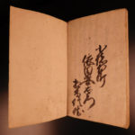 1786 Japanese Military Handwritten NATIONAL DEFENCE Russia Japan War Navy Shihei