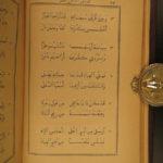 1875 ARABIC Psalms & Hymns EGYPT Muslim Islam Arab Waldensian Protestants