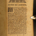 1593 Aesop's Fables Mythology GREEK Zanneti + Agapetus Hagia Sophia Justinian