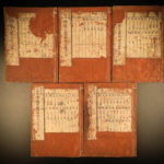 1780 Japanese Chinese Language Dictionary Mori Teisai 5v Woodblock Print