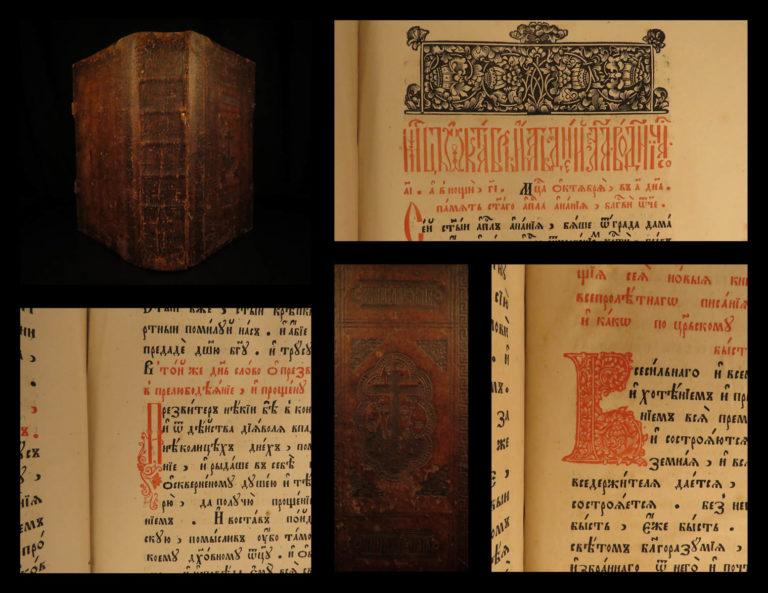Image of 1600s HUGE Eastern Orthodox Old Believers SLAVONIC Psalter Handwritten Russia