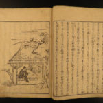 1795 Journey to the West Wu Cheng'en Monkey Ming Chinese Monk Japanese Samurai