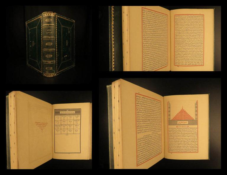 Image of 1800 Arabic Quran Koran Middle East ARAB Muslim Islam Persia Journal