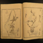 1801 Japanese Ikebana Flower Arrangement Tokugawa Japan Woodblock Print Enshu 4v