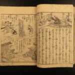 1809 Japanese Samurai Etiquette Ogasawara Daimyo 2v Woodblock Tea Ceremony Meiji