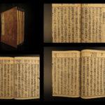 1850 Book of Rites Chinese Rituals Confucius Classics Li Zhou Japanese Woodblock